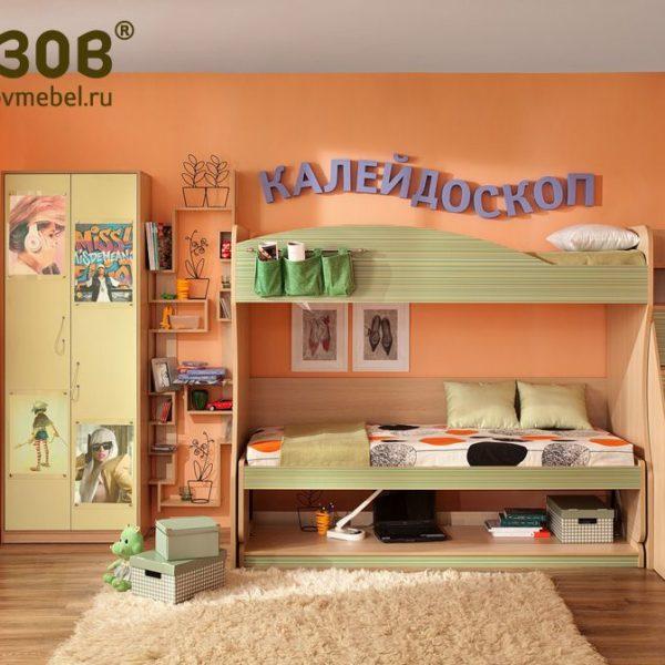 Молодежная комната Калейдоскоп