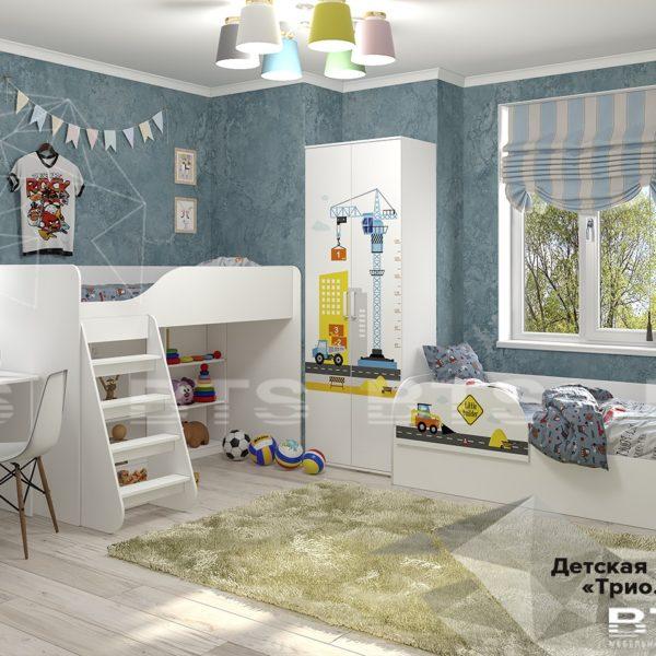 Детская комната Трио